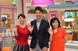 CBC『ゴゴスマ〜GOGO!Smile!〜』(左から)古川枝里子アナウンサー、石井亮次アナウンサー、松本明子(水曜レギュラー)(C)CBC