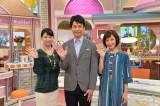 CBC『ゴゴスマ〜GOGO!Smile!〜』(左から)古川枝里子アナウンサー、石井亮次アナウンサー、山口もえ(木曜レギュラー)(C)CBC