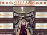 4月より放送される関西テレビ・フジテレビ系連続ドラマ『戦う!書店ガール』に主演する渡辺麻友。実在する書店を借りて深夜に撮影しています