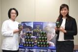 サントリーチューハイ『The O.N.E(ザ・ワン)』発売会見の模様 (左から)中味開発担当の河野美香さん、マーケティング担当の馬場彩さん