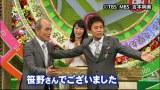 浜田雅功(ダウンタウン)がMCを務めるTBS系『プレバト!!』に潜入した笹野高史