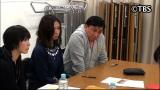 3月12日放送の『ニンゲン観察バラエティ モニタリングSP』に出演する4人組ガールズバンド・Draft King