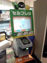 JR東日本の駅売店「KIOSK」の新型ショップ『NewDays KIOSK』モデル店舗に設置するセルフレジ