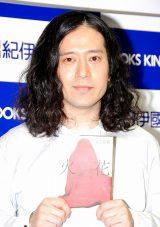 自身初の小説『火花』に感激したピース・又吉直樹 (C)ORICON NewS inc.