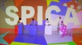 島ゆいか&飯田來麗のユニット、スピカの夜のデビュー曲「SPICA」のミュージックビデオより