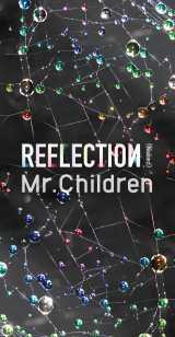 全23曲・約110分をUSBに収録したMr.Childrenのニューアルバム『REFLECTION{Naked}』