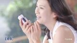 """""""別格""""の40歳戸田菜穂が魅せる美肌におもわずうっとり"""