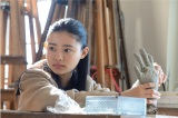 女優の杉咲花がドラマ初主演。テレビ朝日系単発ドラマ『化石の微笑み』は3月29日(後11:40〜深0:35※一部地域を除く)放送(C)テレビ朝日