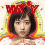 大原櫻子の1stアルバム『HAPPY』3月25日発売
