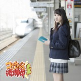 SKE48「コケティッシュ渋滞中」(初回限定盤 Type-B)
