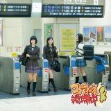 SKE48「コケティッシュ渋滞中」(通常盤 Type-B)