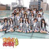 SKE48「コケティッシュ渋滞中」(劇場盤)