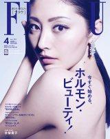 『FRaU』4月号(講談社/3月12日発売)で表紙を飾る常盤貴子