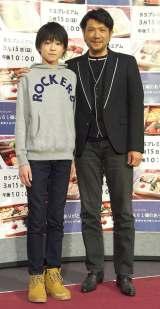 NHK・BSプレミアムドキュメンタリードラマ『461個の弁当は、親父と息子の男の約束』試写会に出席した(左から)望月歩、別所哲也 (C)ORICON NewS inc.