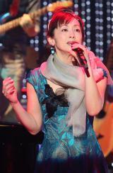 デビュー30周年記念コンサートの初日公演を行った斉藤由貴