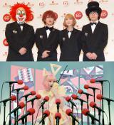 """3月13日放送の『ミュージックステーション』での感動を綴ったSEKAI NO OWARIのSaori(写真上右から2番目)。写真下は""""ドラゲナイ""""を意識して話題のきゃりーぱみゅぱみゅの新曲「もんだいガール」ミュージックビデオの1シーン。 (C)ORICON NewS inc."""