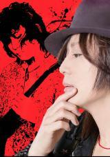 4月1日に9年ぶりのシングル「Doubt〜ダウト〜」をリリースする京本政樹