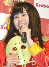 BMX robot Japan新作ロボット記者発表に出席した仮面女子・森カノン (C)ORICON NewS inc.