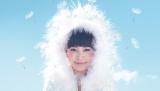 4thアルバム『ONENESS』のmiwa新ビジュアル