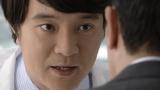 男性社員役として登場する濱田岳=「キリンチューハイ ビターズ クワトロ」新TVCM
