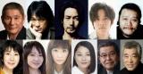 石橋冠監督の『人生の約束』(2016年公開)に集結した日本を代表する豪華俳優陣