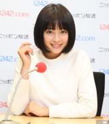 広瀬すずが『オールナイトニッポン』パーソナリティーに初挑戦