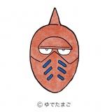 剛力彩芽の1stアルバム『剛力彩芽』CDジャケットを担当したゆでたまご氏