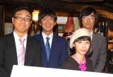(左から)角田晃広、飯塚悟志、夏帆、豊本明長 (C)ORICON NewS inc.