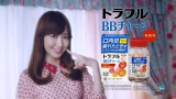 多忙なOLを小嶋陽菜が熱演 「トラフルBBチャージ」新TV-CM