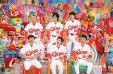 3月19日にテレビ朝日系で放送された『アメトーーク!』に出演したカープ芸人 たち(C)テレビ朝日