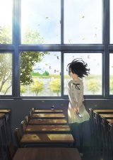 アニメ映画『心が叫びたがってるんだ。』キービジュアル (C)KOKOSAKE PROJECT
