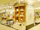 アトレ恵比寿にオープンにオープンした大人女性のためのファッション雑貨セレクトショップ「LA VORI (ラ ヴォーリ)」店内