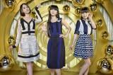4月1日から伊勢丹新宿店とコラボレーションするPerfume (C)Amuse