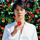 福山雅治の配信限定シングル「何度でも花が咲くように私を生きよう」ジャケット写真