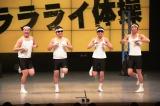 ゲストの藤崎マーケットと「ラララライ体操」をコラボで披露した8.6秒バズーカー