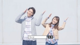 二人で「リーン!」(左)菅田将暉、(右)大島優子