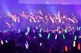 受験サプリpresents『おどる!うたう!大卒業式!』に出席した乃木坂46