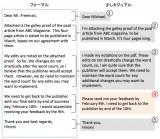 【用例4】人に依頼する際の表現を紹介 (C)oricon ME inc.