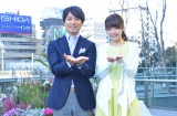 (左から)桝太一アナウンサー、榊原美紅キャスター(C)日本テレビ