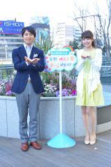 年齢が一回り違う桝太一アナウンサー(左)は、榊原美紅キャスター(右)が日々天気を伝えてくれることを楽しみしている (C)日本テレビ