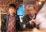 """4月13日スタートの""""月9""""『ようこそ、わが家へ』に出演する佐藤二朗(左)と高田純次(右)"""