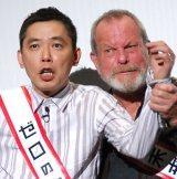 5年ぶりに再会を果たした(左から)爆笑問題・太田光、テリー・ギリアム監督 (C)ORICON NewS inc.
