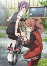 7月放送開始 アニメ『Classroom☆Crisis』ティザービジュアル (C)2015 CC PROJECT