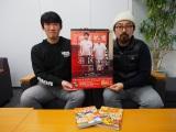 山下敦弘監督と松江哲朗監督 (C)ORICON NewS inc.
