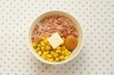 沖縄の家庭の味かちゅー湯は、自在にアレンジもOK 「みそバターコーンかちゅー湯」 ※写真提供:ヤマキ