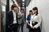 8月公開の映画『東京PRウーマン』劇中カット