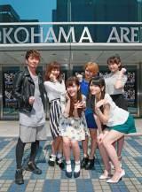 結成10周年記念日の6月11日に単独公演を行う横浜アリーナで会見を行った℃-uteと湘南乃風SHOCK EYE