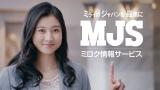 菊川怜が魅力的なプレゼンテーション披露