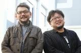 左から庵野秀明氏「今しか出来ない、今だから出来る、新たな一度きりの挑戦」、樋口真嗣氏「ついに時がきました。この機会が巡ってきた運命に感謝しつつ、最高で最悪の悪夢を皆様にお届けします」