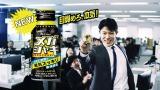 4月1日から放送開始の鈴木亮平出演『メガシャキ』CM